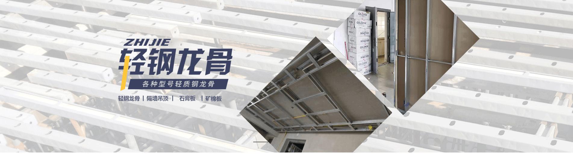 苏州石膏板施工